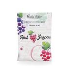 Red Grapes - Mini Sachet Perfumado